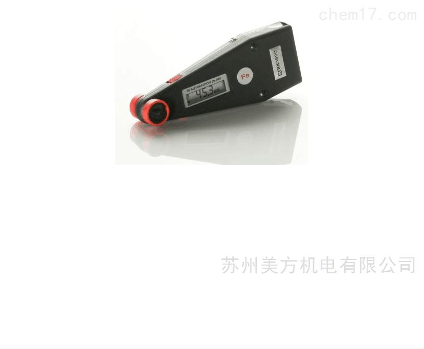 QNIX1500德国尼克斯涂层测厚仪QNIX1500 两用探头