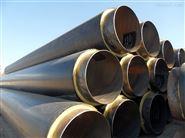 预制直埋蒸汽保温管聚氨酯发泡管