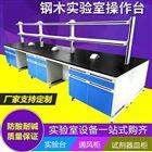 实验室家具配套产品