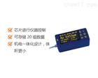 宏达TR436粗糙度仪