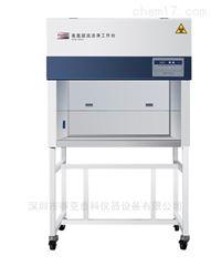 深圳垂直流洁净工作台HCB-1300V 净化设备
