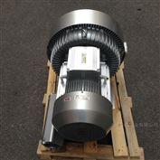 双级漩涡式气泵