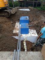 小型生活污水处理装置