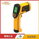 ?,擜S842A工業非接觸紅外線測溫儀