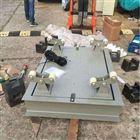 厂家上海2000公斤水厂电子钢瓶秤价格