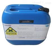 美國路陽LUYOR-6220水基熒光滲透劑