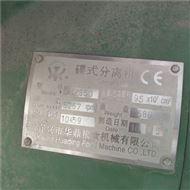 便宜出售二手DHZ400碟式分离机