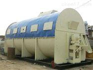 常年回收管束干燥机