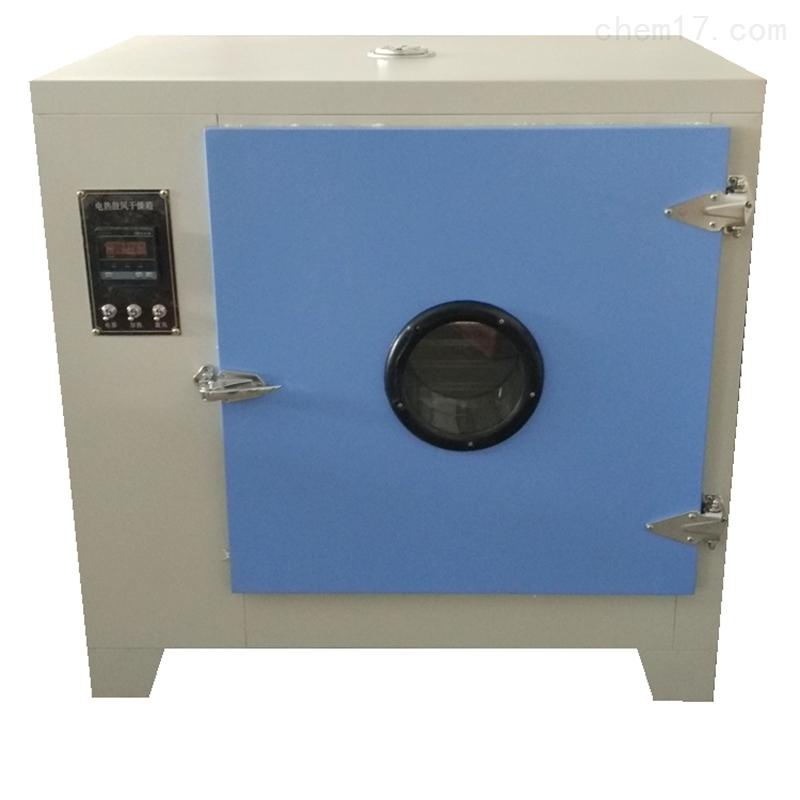 101-A系列 电热恒温鼓风干燥箱