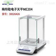 梅特勒電子分析天平ME204價格