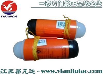 PH2703B救生衣海水电池自亮浮灯CCS船检正规