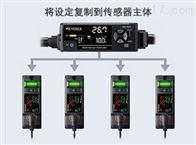 FD-Q 系列日本基恩士KEYENCE夹钳式流量传感器