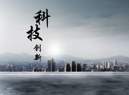 2018年中国分析测试协会科学技术奖(CAIA奖)开始申报