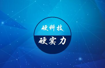 """中国厂商RIGOL打破国际垄断研发中国""""芯"""""""