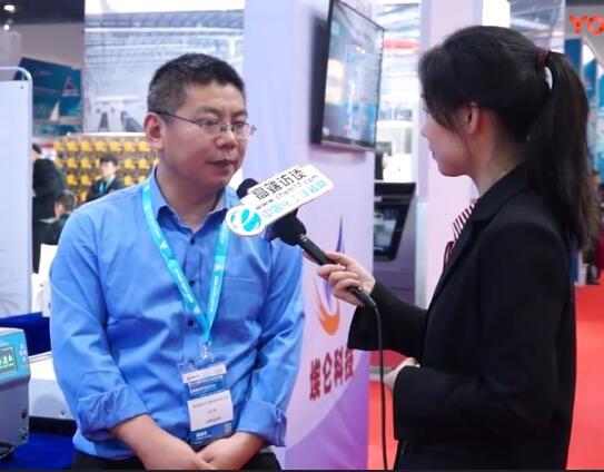 离子色谱仪领导品牌 青岛埃仑亮相CISILE 2018