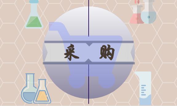 1859万!北京理工大学2018科研项目仪器设备公开招标