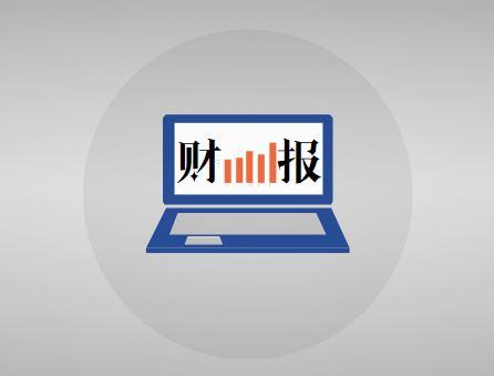 中国机械工业营收245352亿元,仪器仪表业务增幅