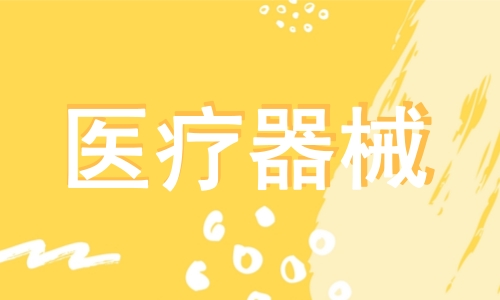 宀�娲ャ��ICPMS-2030搴��ㄦ�版������-�昏��绡�����涓�