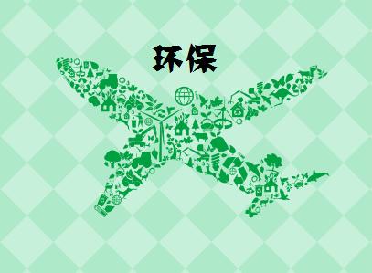 ������澧��ㄥ��甯�4椤瑰�藉�剁��澧�淇��ゆ���� ��楂���娑茬�歌�茶氨