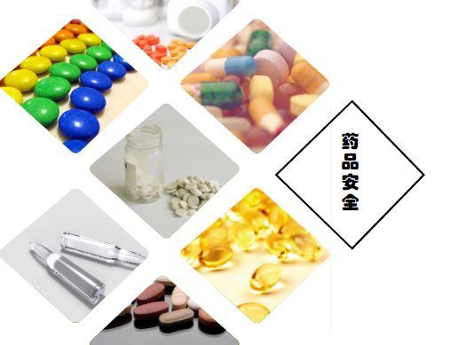 优化制药装备产业结构 充分发挥龙头优势企业作用