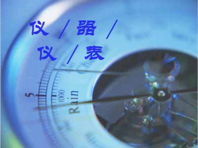 2019空气净化器新国标出台 推动国产品牌崛起