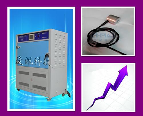 深圳正峰印刷有限公司下单非标三功能紫外老化试验箱