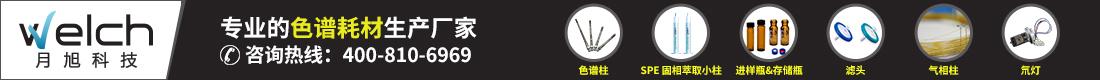 月旭科技(上海)股份有限公司