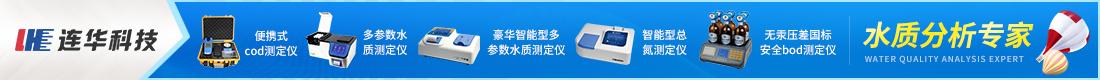 北京连华永兴betway官网首页发展betway必威手机版登录