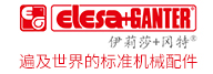 伊莉莎冈特贸易(上海)有限公司
