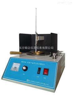 HD3536石油产品开口闪点测定仪