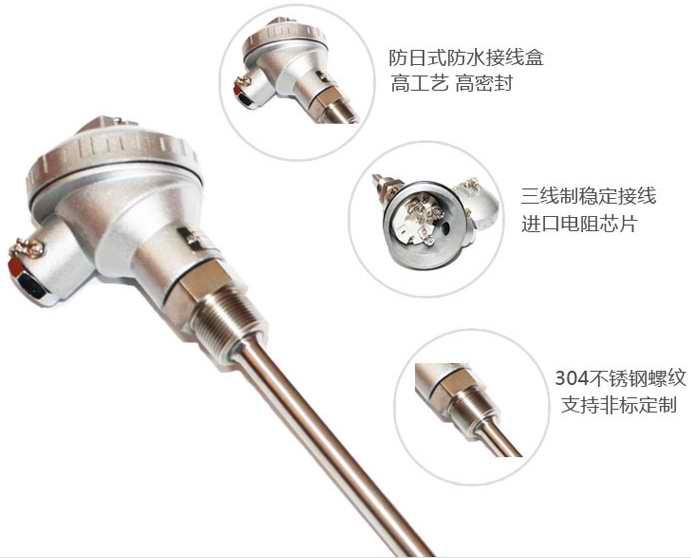 WZP-230温度传感器,PT100温度传感器-原理  导读:WZP-230热电阻直接测量生产过程中的-200~500范围内液体、蒸汽和气体介质以及固体表面温度。 特点 WZP-230温度传感器,PT100热电阻接线图 压簧式感温元件,抗振性能好; 测量精确度高; 进口薄膜电阻元件,性能可靠稳定; 机械强度高,耐压性能好; 工作原理 WZP-230热电阻是利用物质在温度变化时,其电阻也随着发生变化的特征来测量温度的。当阻值变化时,工作仪表便显示出阻值所对应的温度值。 主要技术参数 产品执行标准