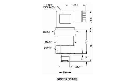 电路 电路图 电子 户型 户型图 平面图 原理图 539_349