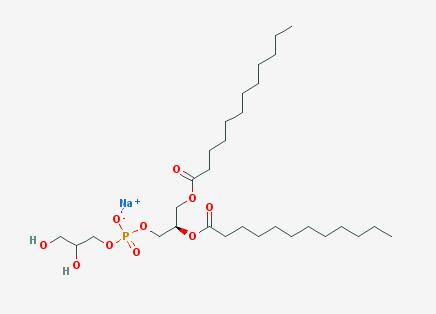 dppg 二棕榈酰磷脂酰甘油,dppg,200880-41-7