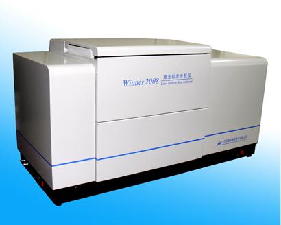 全自动智能激光粒度分析仪Winner2008M