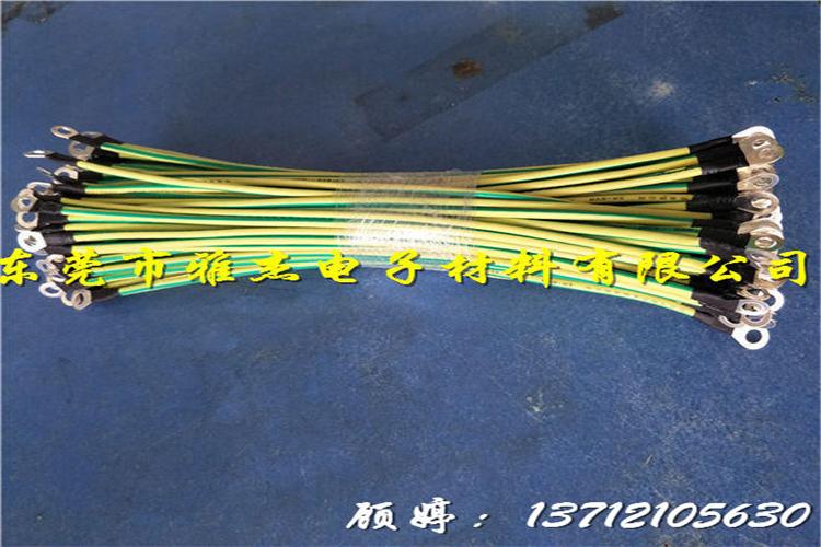 雅杰牌多种法兰防静电跨接线图片