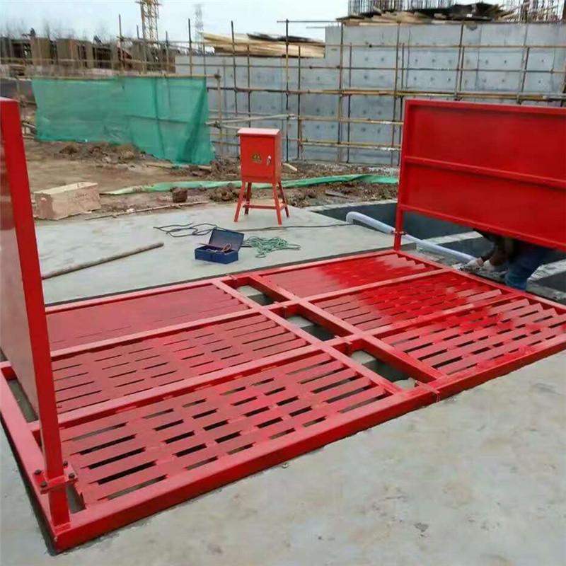 上海工地全自动洗轮机-100吨渣土车洗车机