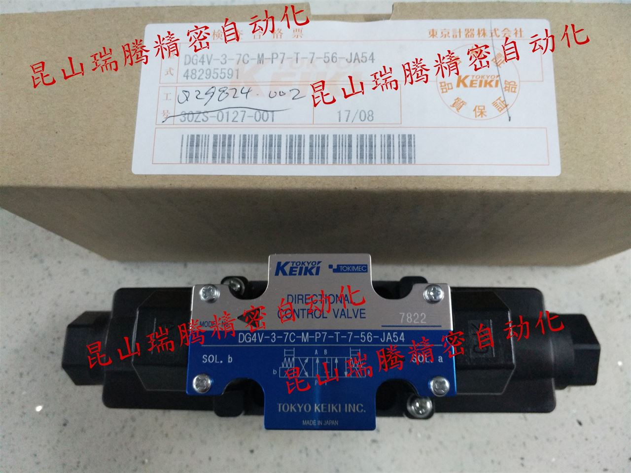 东京计器 TOKYOKEIKI电磁阀DG4V37CMP7T756JA54