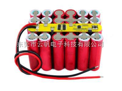 应急灯电池