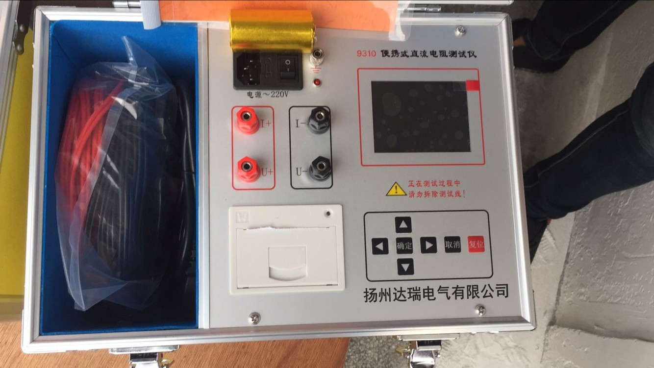 drjb-a感性负载直流电阻测试仪