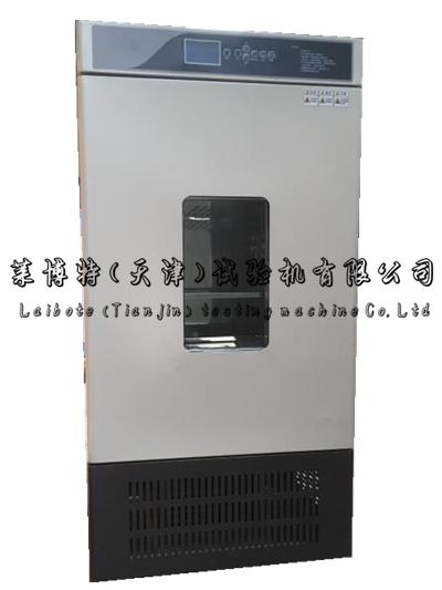 水蒸氣透濕量測定儀
