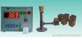 碳硅炉前分析仪