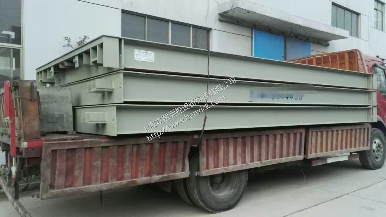 上海本熙地下衡 大型电子地磅