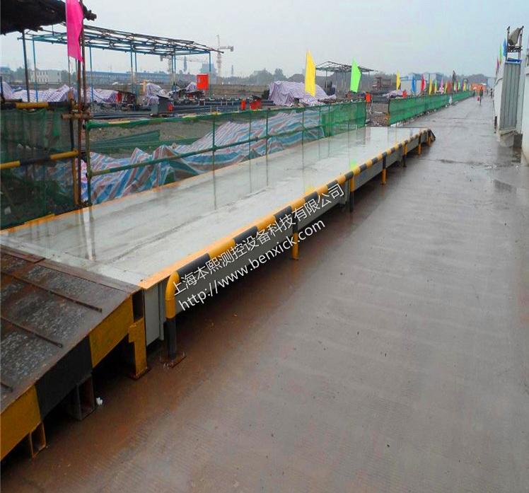 北京大地磅供货商-上海本熙科技