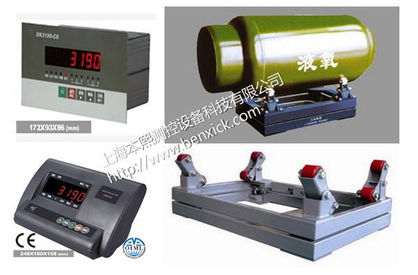 <strong>上海防爆电子秤厂家2000KG不锈钢防爆钢瓶秤</strong>