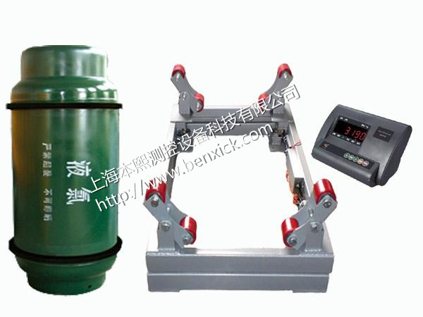 <strong>1-5吨上海本熙SCS钢瓶秤液体瓶装秤价格</strong>