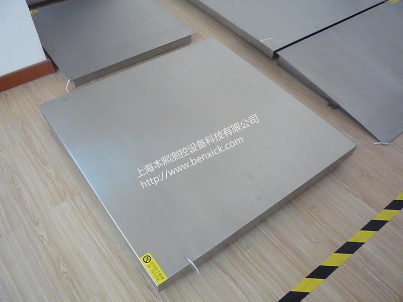 <strong>江西九江供应超低台面地磅电子平台秤价格</strong>