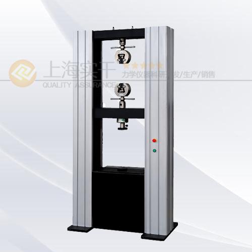 門式電子萬能試驗機