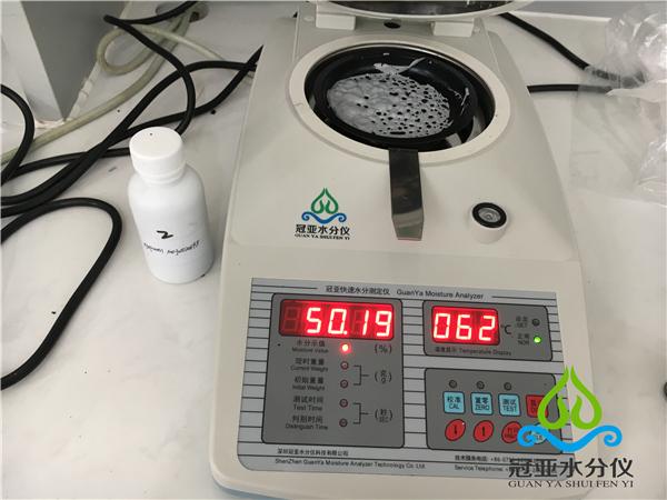 陶瓷涂料固含量测定仪