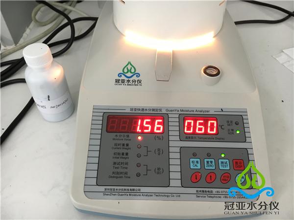 乳液含固量检测仪