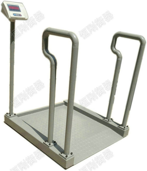医用电子秤医用带扶手的秤带手扶平台秤